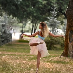 Танец - это музыка живая...
