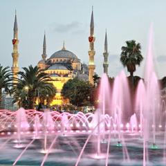 На площади Султанахмет ...