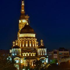 Вечерний Харьков