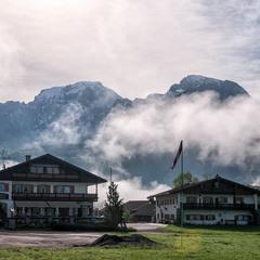 Про деревни, горы и облака