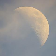 Дымная Луна