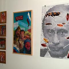 картинки з виставки
