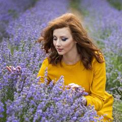 Цвет настроения - лаванда