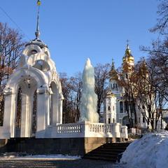 Харків 1 січня