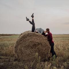Андрей и Алина