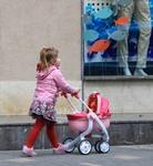 Всесвітній день захисту дітей