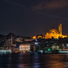 вечірній погляд на Стамбул