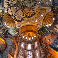 Храм Святої Софії