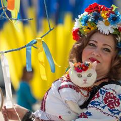 Вітаю Україну !