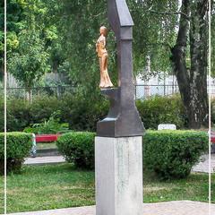 """Памятник """"Первая учительница"""""""