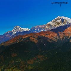 Фрагмент, великого Гималайского хребта!