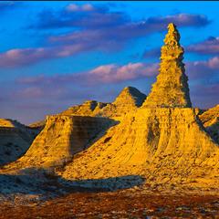 Северо-западный  Казахстан  Плато  Аккергешин