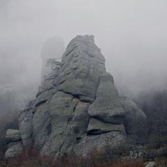 Долина Привидений.