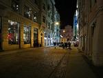 Вечір у Львові