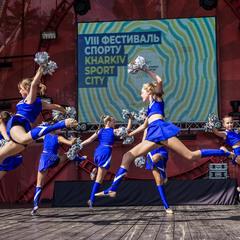 "VII спортивный фестиваль ""Kharkov Sport City"""