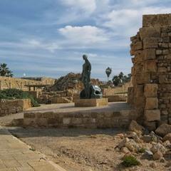 Кесариец