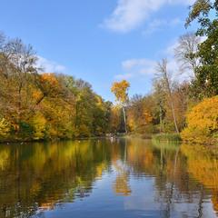 Яскрава осінь