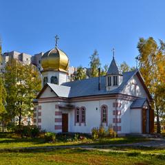 Церква всіх святих землі Української
