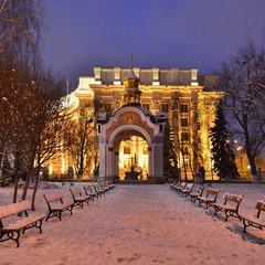 Зимове місто