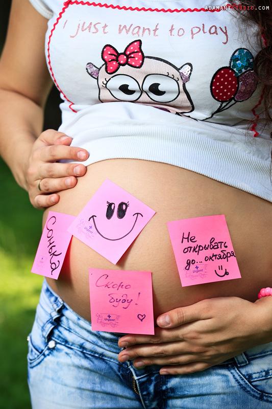 У меня болит поясница я беременна 13