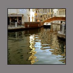 Венецианский луч