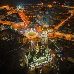 Передріздвяний Київ
