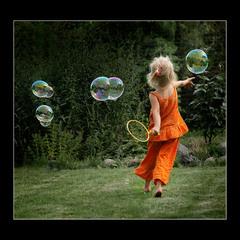 Про мечты детства ....