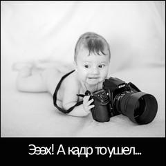 С 1 апреля фотографы!!!