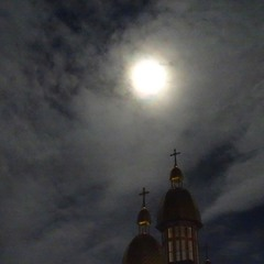 Перед затемненням