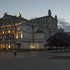 Opera house #2