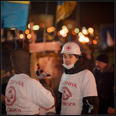 Майдан 2013. 129.