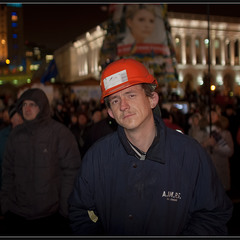 Майдан 2013. 144.
