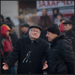 Майдан 2013. 152.