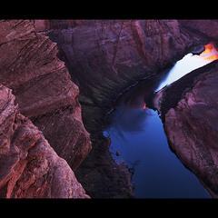 Над каньоном