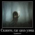 Роман Михайлюк