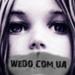 WeDo(а.S)