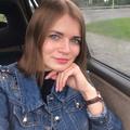 Ольга Луцюк