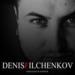 Денис Фильченков