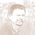 Руслан Сушко