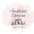 Anastasia Eismann