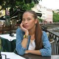 Julia Skalozub